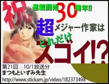 manga_tv21.jpg