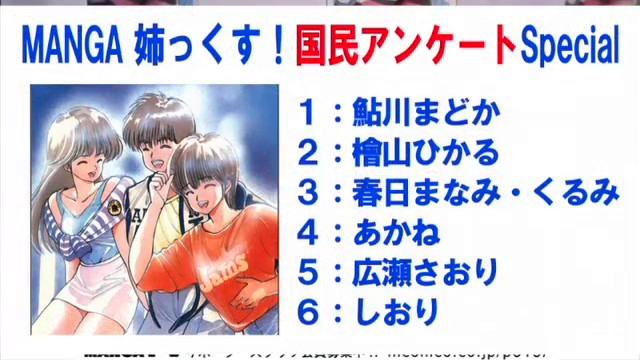 mangatv21-05.jpg