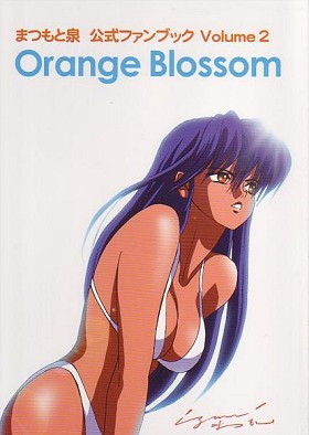 Couverture de Orange Blossom